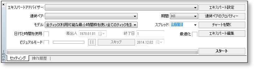 日本円でバックテスト-mt4