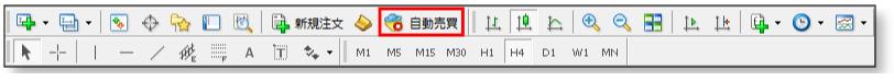 mt4-ea-停止方法