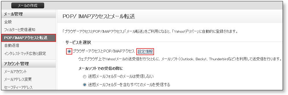 mt4-メール設定