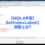SetIndexLabel-mt4-mql