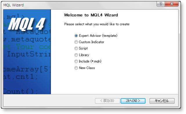 インジケーター-作成-書き方-プログラム-mt4