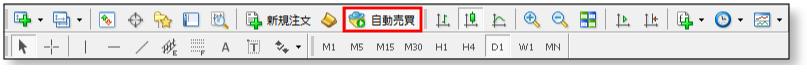 mt4-ea-稼働方法