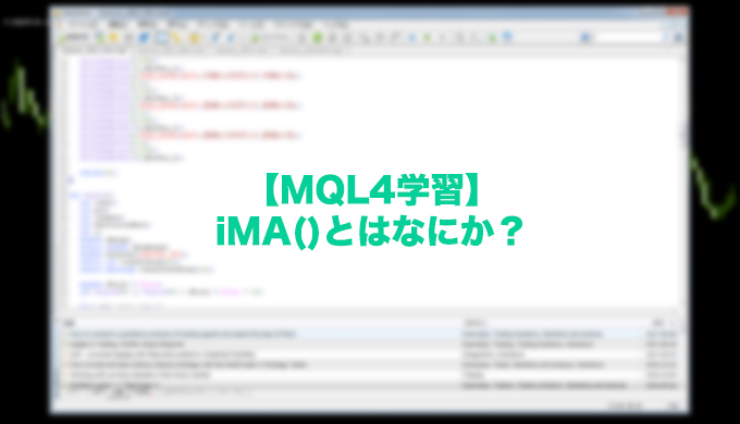 ima-what-is-mt4-mql4