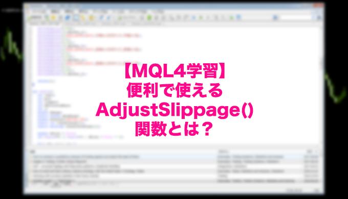 mql4-function
