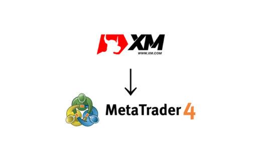 MT4を無料でインストールして使用する方法は?...XMのリアル口座開設がおすすめ!