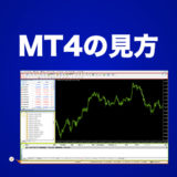 mt4-traders