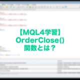 oderclose-mt4-mql-ea