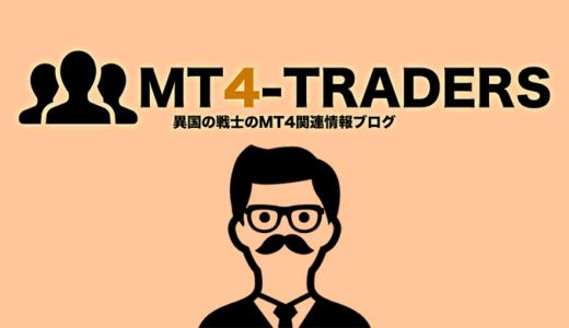 【MQL4の勉強】MT4のEA作成入門!